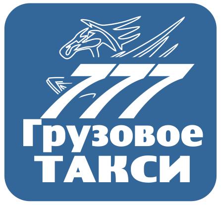 Грузовое такси Владивосток
